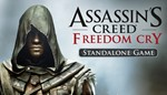 Assassin's Creed Freedom Cry - Standalone Edit (Uplay)