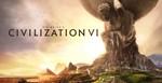 Sid Meier's Civilization VI (epic store) RU+СНГ