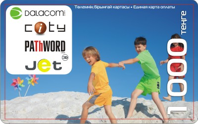 Pathword, Dalacom, City, Jet карта 1000 тенге (пин код)