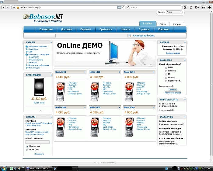 Template for AdVantShop ShopCMS 3.1.1