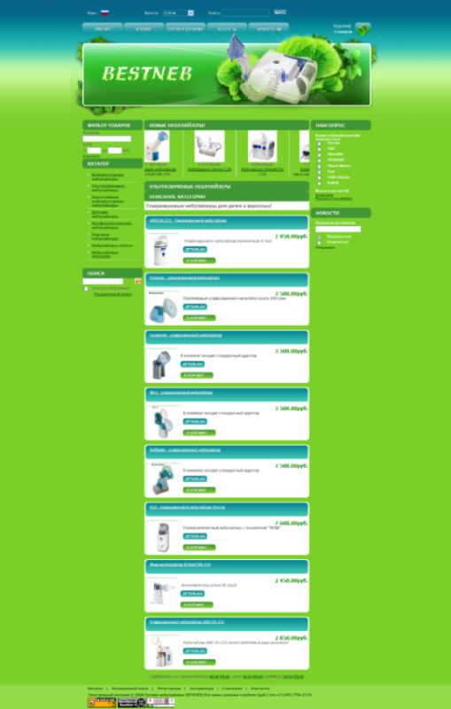 Template for bestneb ShopCMS 3.1.H