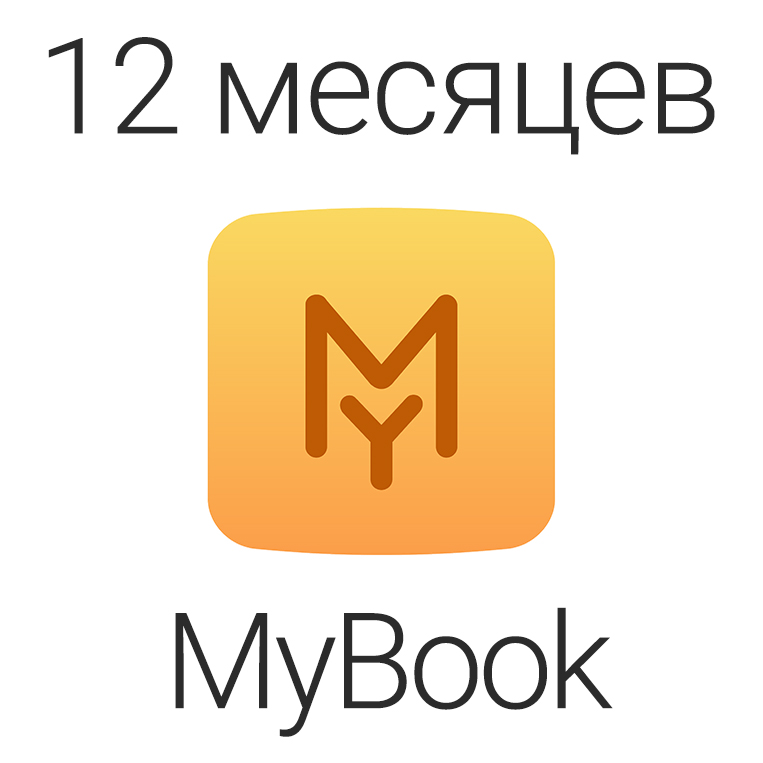 MyBook - 12 MONTHS Premium subscription (Books+audio)