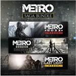 Metro Saga Bundle / Metro Exodus Gold XBOX ONE X|S