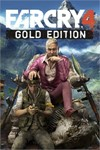 FAR CRY 4 GOLD EDITION XBOX ONE Код/Ключ