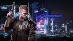 Cyberpunk 2077 STEAM All DLC +19% CASHBACK