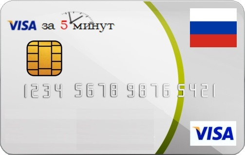 VISA VIRTUAL 4000 rub, statement, ONLINE 3DS. PRICE