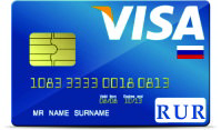 VISA VIRTUAL 500 RUR + Express check, W/O 3DS. PRICE