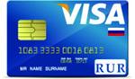 VISA VIRTUAL 7500 rubles, all currencies, PRICE