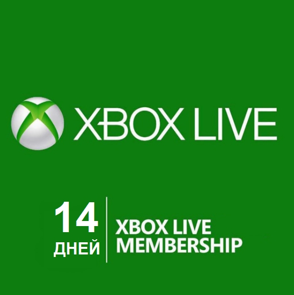 🟢 Xbox Live Gold 14 days 🎮 Xbox X | S |One ✅ Renewal