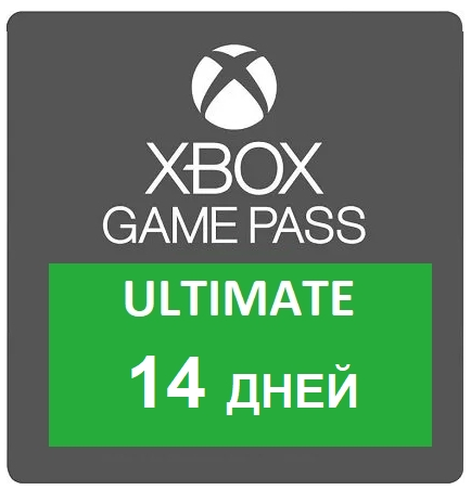 🟢 Xbox Game Pass Ultimate 14 days + 1 month * ✅Global