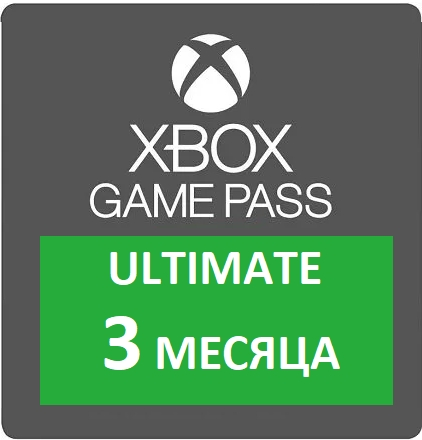 🟢 Xbox Game Pass Ultimate 3 Months ✅EXTENSION ✅Global
