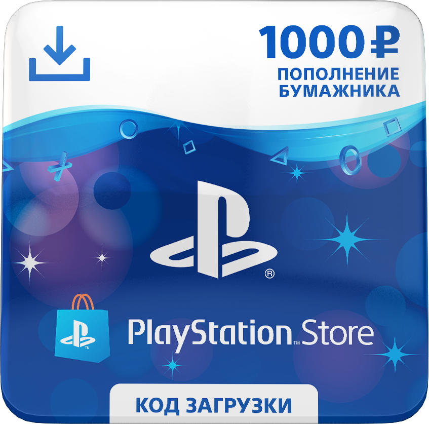 🔵 Payment card PSN 1000 rubles PlayStation Network RU
