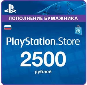 🔵🎮Payment card PSN 2500 rubles PlayStation Network RU