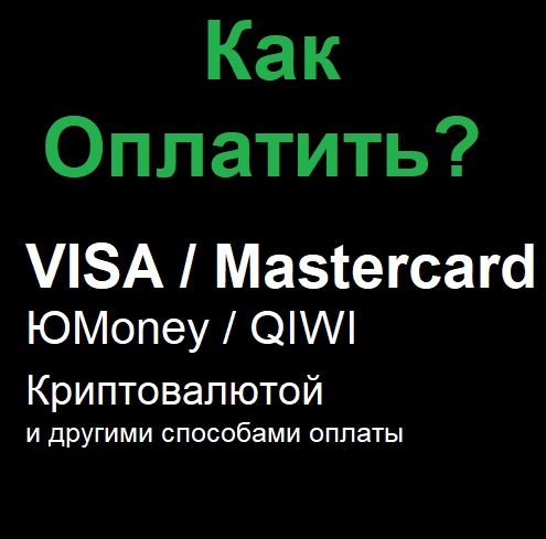 🔵 Payment card PSN 1500 rubles PlayStation Network RU