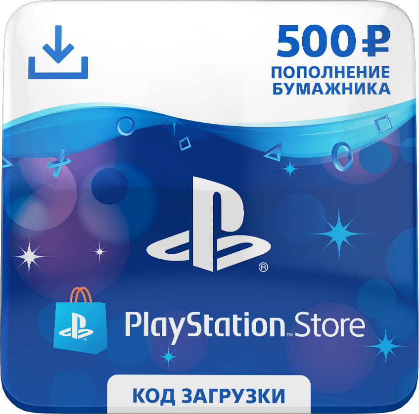 🔵 Payment card PSN 500 rubles PlayStation Network RU