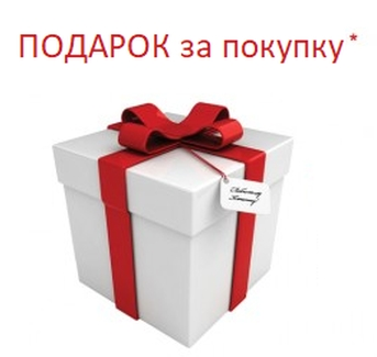 🟢 Xbox Live Gold - 12 months (Russia) + 🎁 GIFT