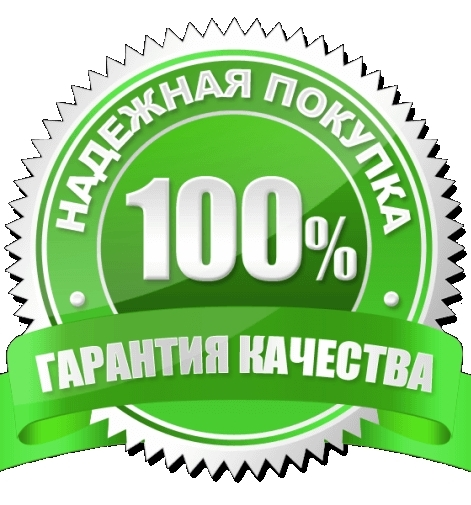 🟢🎮 XBOX LIVE GOLD - 12 months (Russia) + 🎁 GIFT