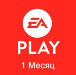 EA Play (EA Access) 1 Месяц для Xbox  Все регионы
