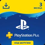 🔵 PS Plus 3 Months PlayStation Plus 90 days (RUS)