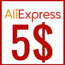 Фотография 🔥5/5$ aliexpress для ua/eu/us 🇺🇦 🇪🇺 🇺🇸 🌎01.09