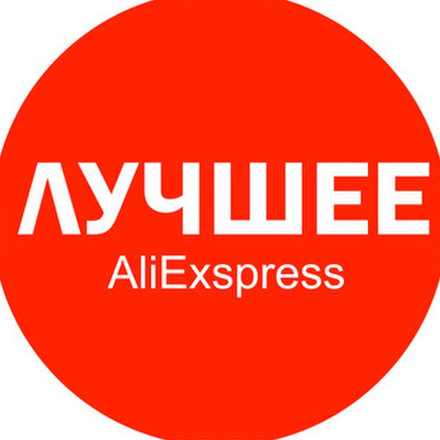 🔥 AliExpress DISCOUNT 250/300 ON the 1st ORDER from