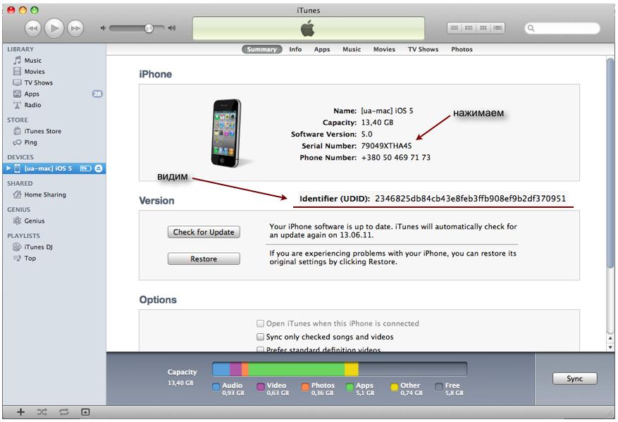 Register UDID in Apple Developer to run iOS 8 4 beta 1