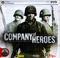 Company of Heroes for the Internet key (Buka)
