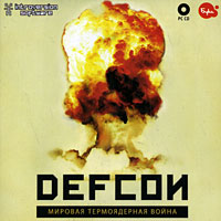 DEFCON Activation Key CD-key (Buka)
