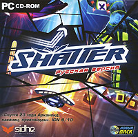 Shatter key for Steam (LP)