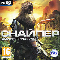 Sniper ghost warrior Key for internet games photos directly