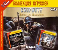 Call Of Duty Gold Edition. 2 activation key (PHOTO)