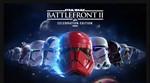 STAR WARS Battlefront II Celebration Edit   + Mail