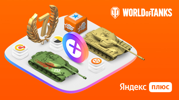 Фотография 🚀 бонус-код 🚀⭐️7 дней танкового према + 25 бз на х5⭐